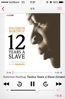 12年間の奴隷生活って、どんなものなんだろう。